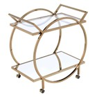 ACME Traverse Glass Top Serving Cart in Champagne
