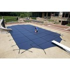 Arctic Armor WS715BU Blue 20-Year Super Mesh Safety Cover For 16' x 32' Rectangular Pool in Blue