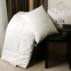 Silx -COM-KNG Silk-filled Comforter with Cotton Cover - King size  by SILX