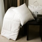 Silx -COM-TWN Silk-filled Comforter with Cotton Cover - Twin size  by SILX