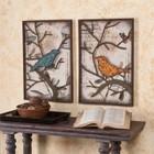 Southern Enterprises 2 Piece Bird Wall Panel Set